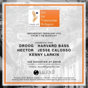 Ziv Foundation Event Droog Harvard Bass Sound 2019 February